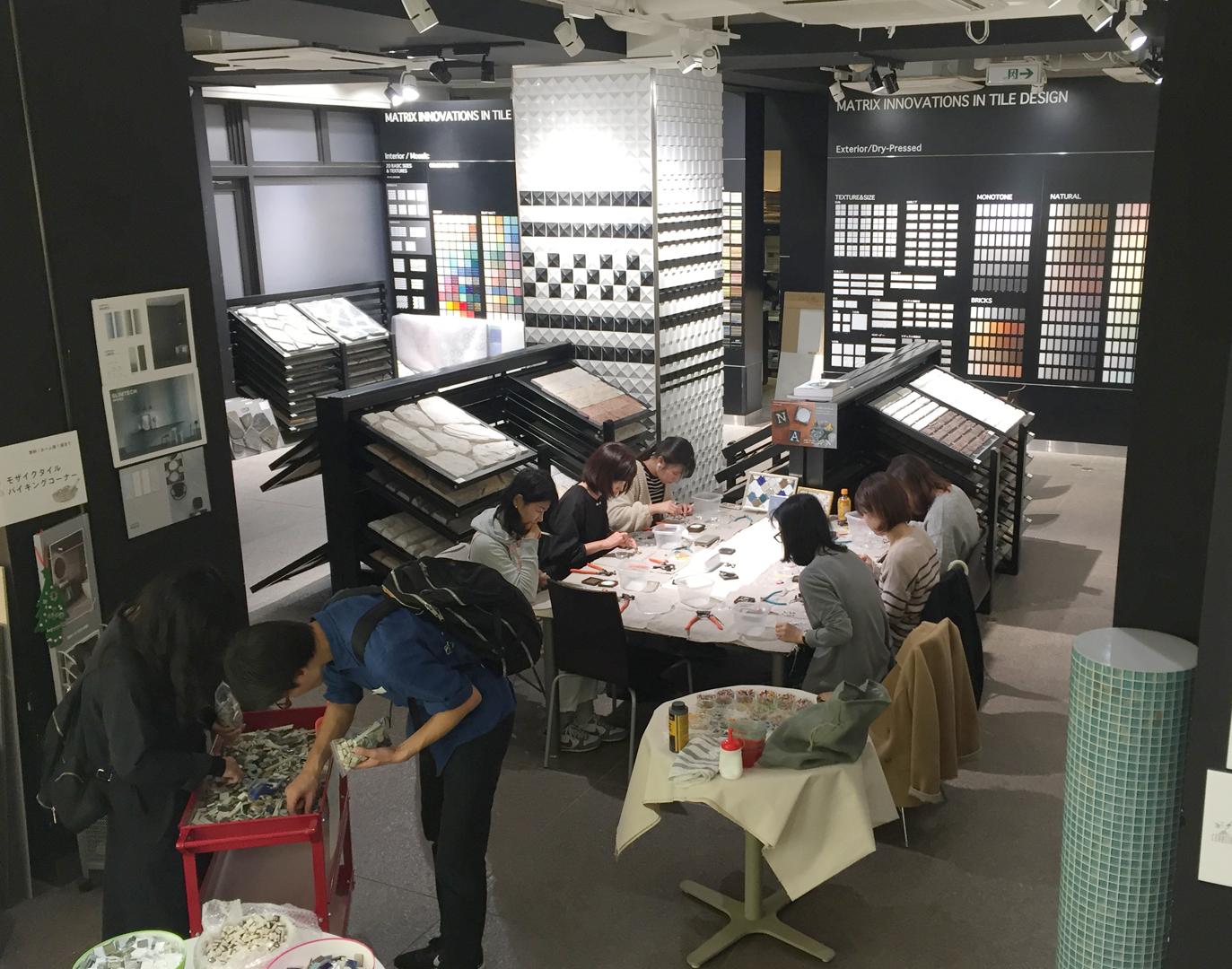 名古屋モザイクショールーム